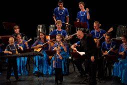 Concert, Les Cordes d'Argent